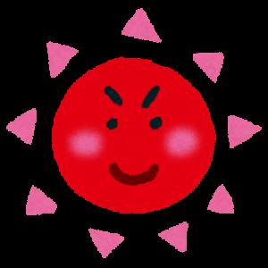 晴れ/日本の珍名字、天気・動物にまつわる珍名|役立ち情報ナビ