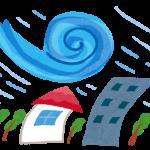 台風の対策はしっかりとしておこう|役立ち情報ナビ