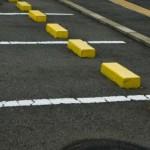 駐車場での当て逃げ/役立ち情報ナビ