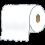 防災グッズに備蓄用トイレットペーパーを準備しよう|役立ち情報ナビ