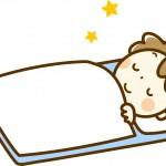深い睡眠をとるために知っておきたいこと|役立ち情報ナビ