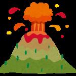 噴火警戒レベルとは|役立ち情報ナビ