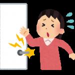 静電気除去方法|役立ち情報ナビ